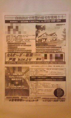 168-2_copy.jpg