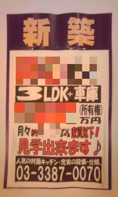 174_copy.jpg