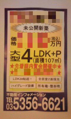 175_copy.jpg