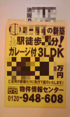 177-1_copy.jpg