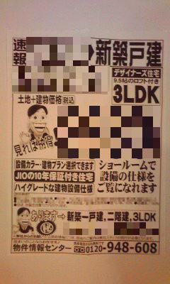 177-2_copy.jpg