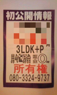 178_copy.jpg