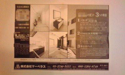 179-2_copy.jpg