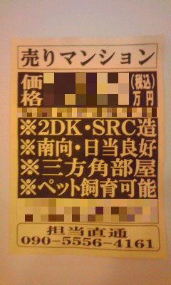 180_copy.jpg