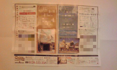 181-2_copy.jpg