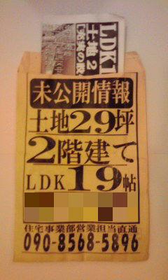 185-1_copy.jpg