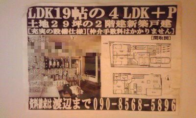 185-2_copy.jpg