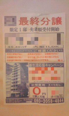 187_copy.jpg