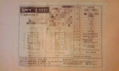188-2_copy.jpg