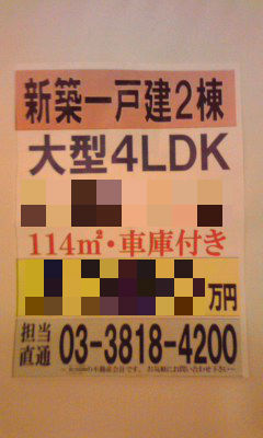 190_copy.jpg