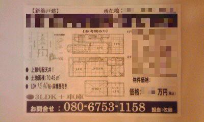193-2_copy.jpg