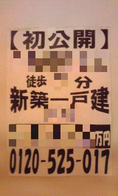 195_copy.jpg