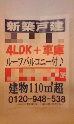 196_copy.jpg