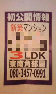 197-2_copy.jpg