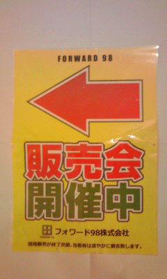 201_copy.jpg