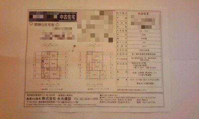 202-2_copy.jpg