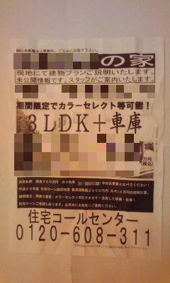 203-2_copy.jpg