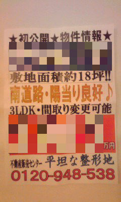 215_copy.jpg