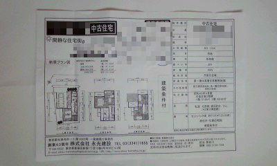 217-2_copy.jpg