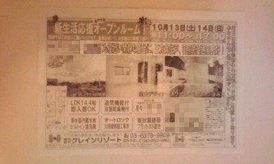 221-3_copy.jpg