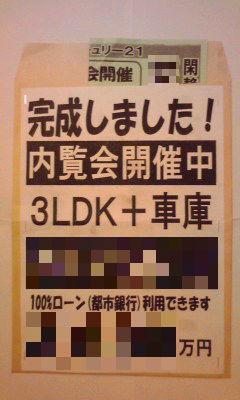 224-1_copy.jpg