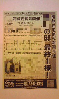 224-2_copy.jpg