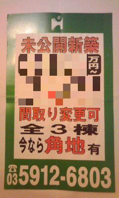 225_copy.jpg