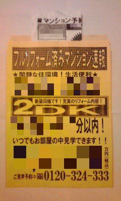226-1_copy.jpg