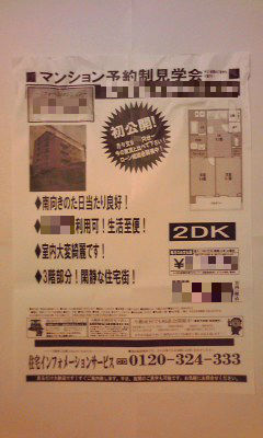 226-2_copy.jpg