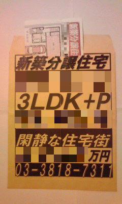 227-1_copy.jpg