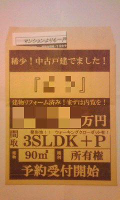 228-1_copy.jpg