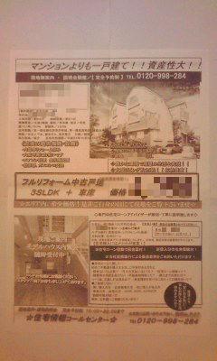 228-2_copy.jpg