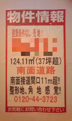 229_copy.jpg