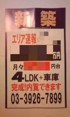 232_copy.jpg
