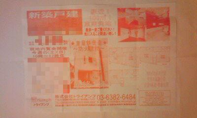 233-2_copy.jpg