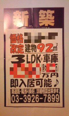 234_copy.jpg