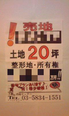 235_copy.jpg