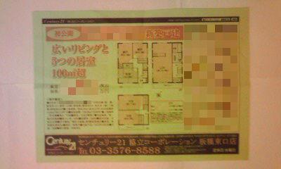 237-4_copy.jpg