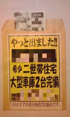 243-1_copy.jpg