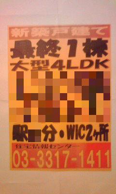 244_copy.jpg