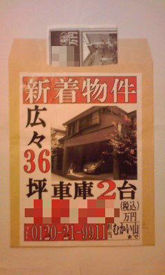 245-1_copy.jpg