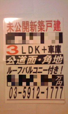 252_copy.jpg