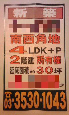 279_copy.jpg