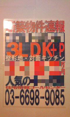 282_copy.jpg