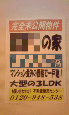 290_copy.jpg