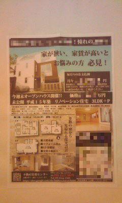 296-1_copy.jpg