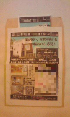 296-2_copy.jpg