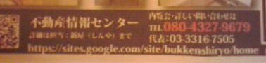 296-3_copy.jpg