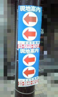 297-2_copy.jpg