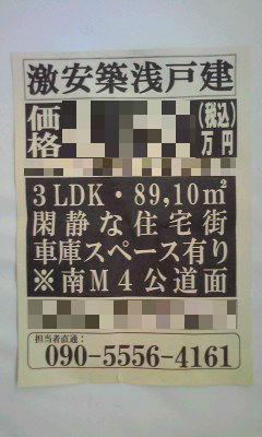298_copy.jpg